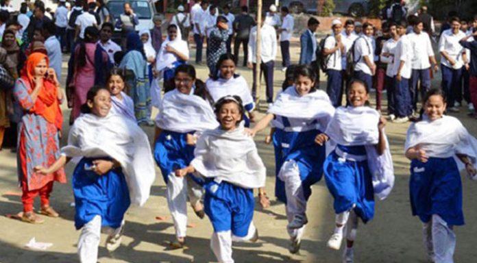 করোনা পরিস্থিতির অবনতি, ফের বাড়ছে শিক্ষাপ্রতিষ্ঠানের ছুটি